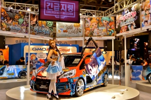 G-Star Gaming Exhibition