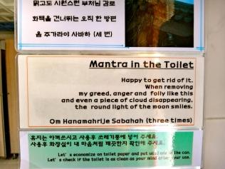 Toilet Mantra