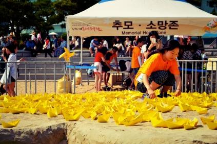Haeundae Sand Festival - Busan, Korea