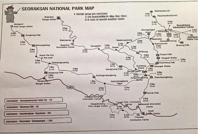 Seoraksan English Map